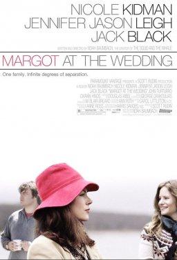 Марго на сватба