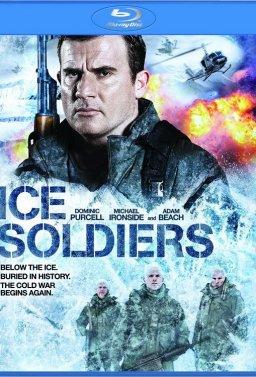 Ледени войници