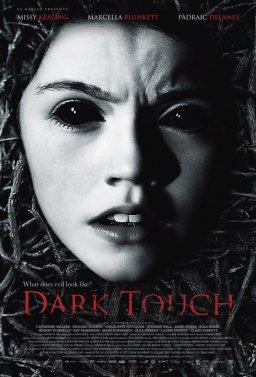 Мрачно докосване