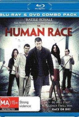 Човешко състезание