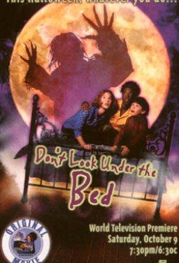 Не поглеждай под леглото