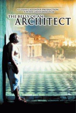 Коремът на един архитект