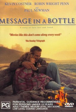 Писмо в бутилка