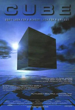 Кубът