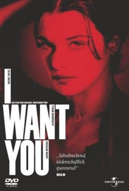 Искам те