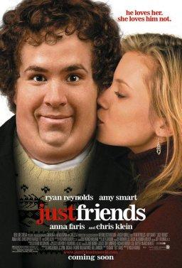 Само Приятели