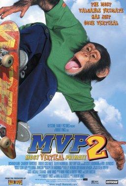 Маймунски вертикални постижения