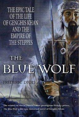 Синият вълк