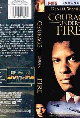 Кураж под огъня