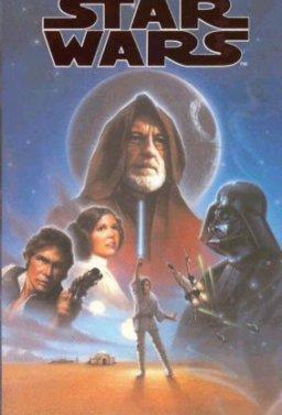 Междузвездни Войни 4 Нова Надежда