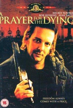 Последна молитва
