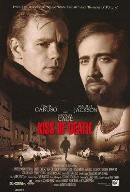 Целувката на смъртта