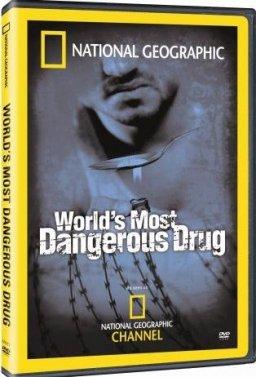 Най-опасния наркотик в света (NG)
