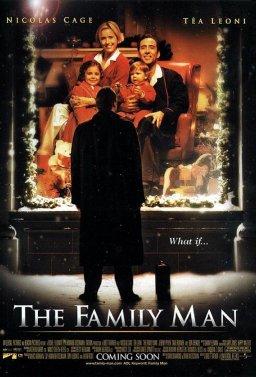 Семеен човек