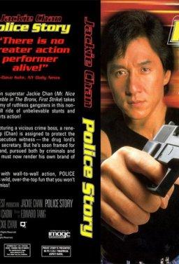 Полицейска история: Трилогия (1985-1992)