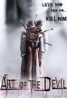 Изкуство на Дявола