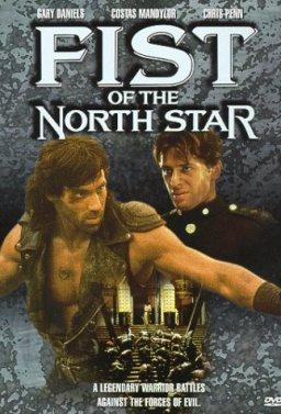 Юмрукът на северната звезда