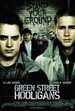 Хулиганите от зелената улица