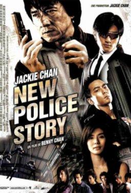 Нова полицейска история