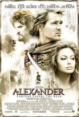 Александър
