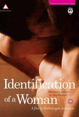 Идентификацията на една жена