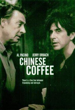 Китайско кафе