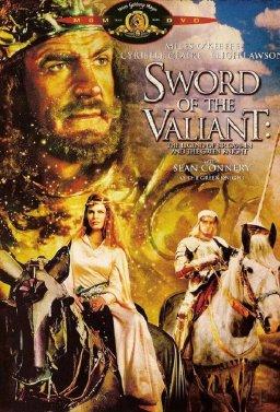 Вълшебният меч