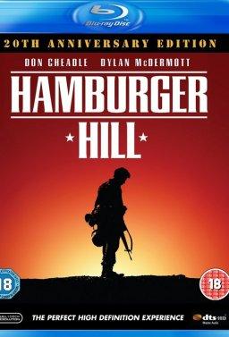 Хамбургеровия Хълм