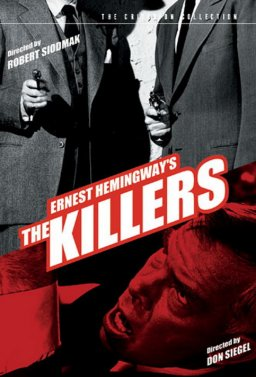 Наемни убийци