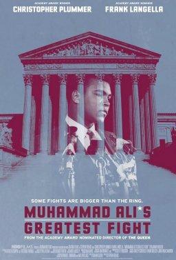 Най-великата битка на Мохамед Али