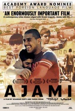 Аджами