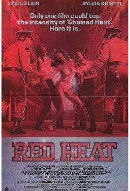 Червена жарава