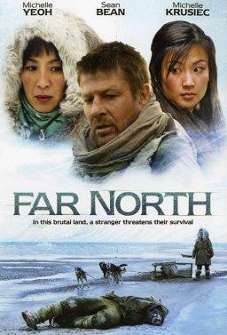 Далечния север