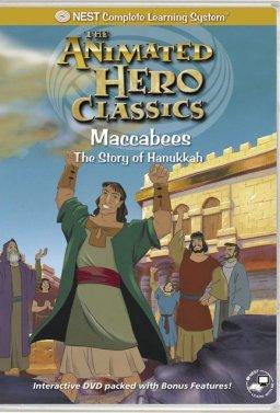 МАКАВЕИТЕ - Историята на Ханука