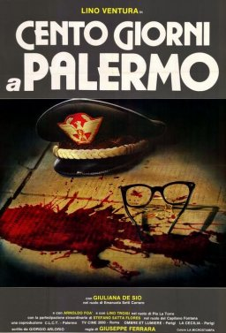 100 дни в Палермо