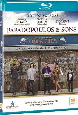 Пападопулос и синове