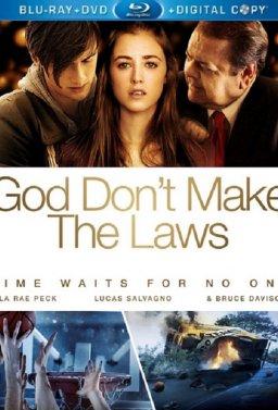 Господ не създава законите