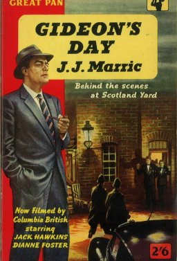 Инспекторът от Скотланд Ярд