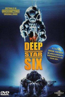 Подводна звезда 6