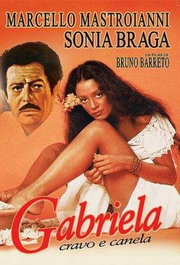 Габриела, карамфил и канела