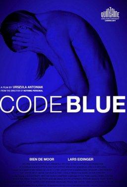Код синьо