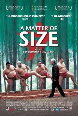 Размерът има значение