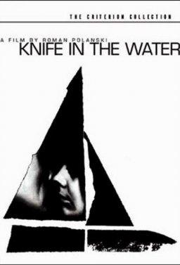 Нож във водата