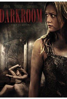 Тъмната стая