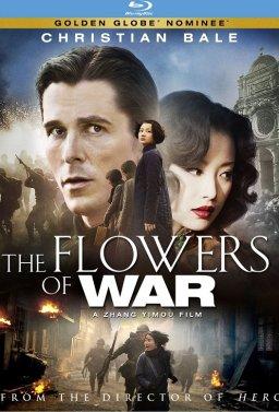 Цветя на войната