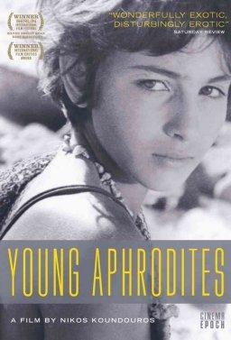 Млади Афродити
