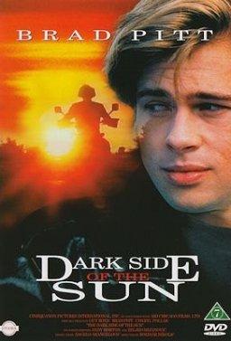 Тъмната страна на слънцето