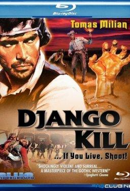 Джанго, убивай...  ако си жив!